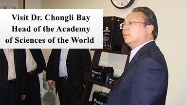 Visit Dr. Chongli Bay Head of the Academy of Sciences of the World